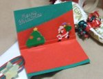 081206_wrapping0047