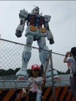 Gundam0003