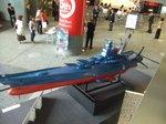 Yamato_0005