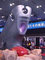 Yamato_expo0022