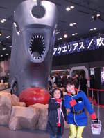 Yamato_expo0023