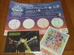 Anime_carnival0008