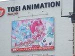 Anime_carnival0021