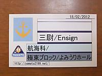 Dscf1018