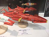 Dscf5253
