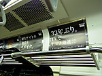 Imgp3570
