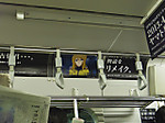 Imgp3576